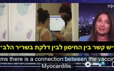 ISRAEL – Lien reconnu par le Ministère de la Santé entre myocardite et vaccin chez les jeunes adultes